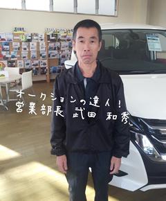 中古車販売の特徴7