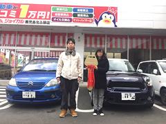 中古車販売の特徴9